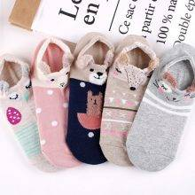 Women's Soft Cotton 3D Animal Print Socks