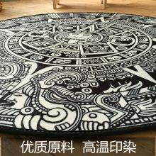 Acrylic Round Cartoon Floor Carpet for Bedroom